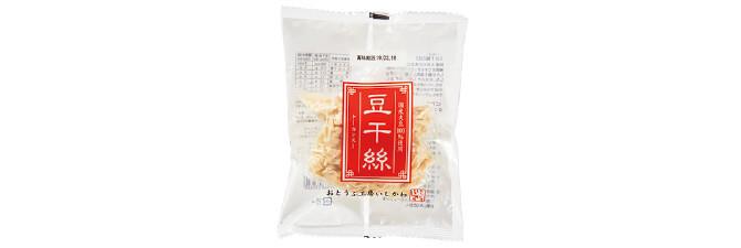とうふ麺 豆干絲(トーカンスー)